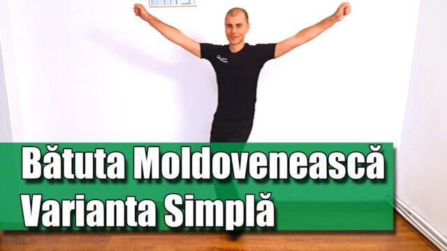 Bătuta Moldovenească Varinata Simplă pe muzică